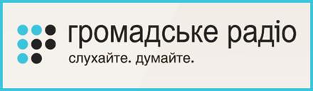 hromadskeradio.org