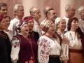 Гомін – сопрано й тенори