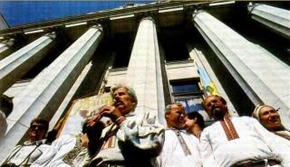 День проголошення Незалежності України: Гомін біля Верховної Ради