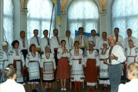 Гомін в Одеському Літературному музеї. 1996