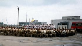 Виступ Гомону в дисбаті. 1996
