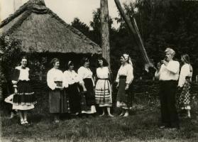 Фольклорний ансамбль МНАП. 1984