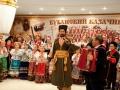 200-річчя Кубанського козачого хору