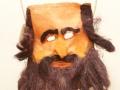 ЦИГАН – маска